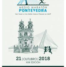 XXII MEDIO MARATÓN DE PONTEVEDRA CAIXABANK 2018.