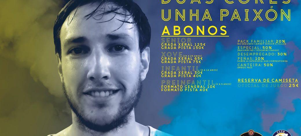 El Club Ourense Baloncesto presenta sus abonos para la temporada 2019/2020